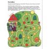 Любимые сказки (Чудесные наклейки), книга с многоразовыми наклейками