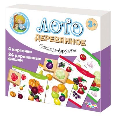 """Лото деревянное """"Овощи и фрукты"""", арт. 01996"""
