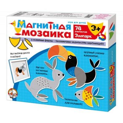"""Мозаика магнитная """"Зоопарк"""" 78 эл арт.02823"""