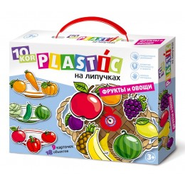 """Пластик на липучках """"Фрукты и овощи"""" 10KOR PLASTIC арт.02865"""