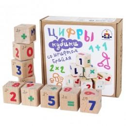 Цифры - кубики со шрифтом Брайля Краснокамская игрушка КУБ-17